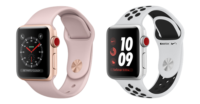Apple Watch Series 3 Aulminium Gold And Gold Color Drop Sell 1