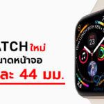 Apple Watch Series 4 Display 40 Mm 44 Mm Cover