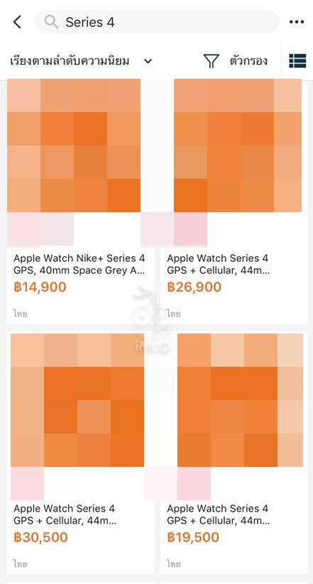 Apple Watch Series 4 Th Price Leaks 1
