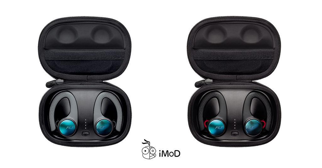 Backbeat Fit 3100 True Wireless Sport 4