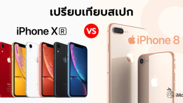 Compare Iphone Xs Iphone 8 Cover
