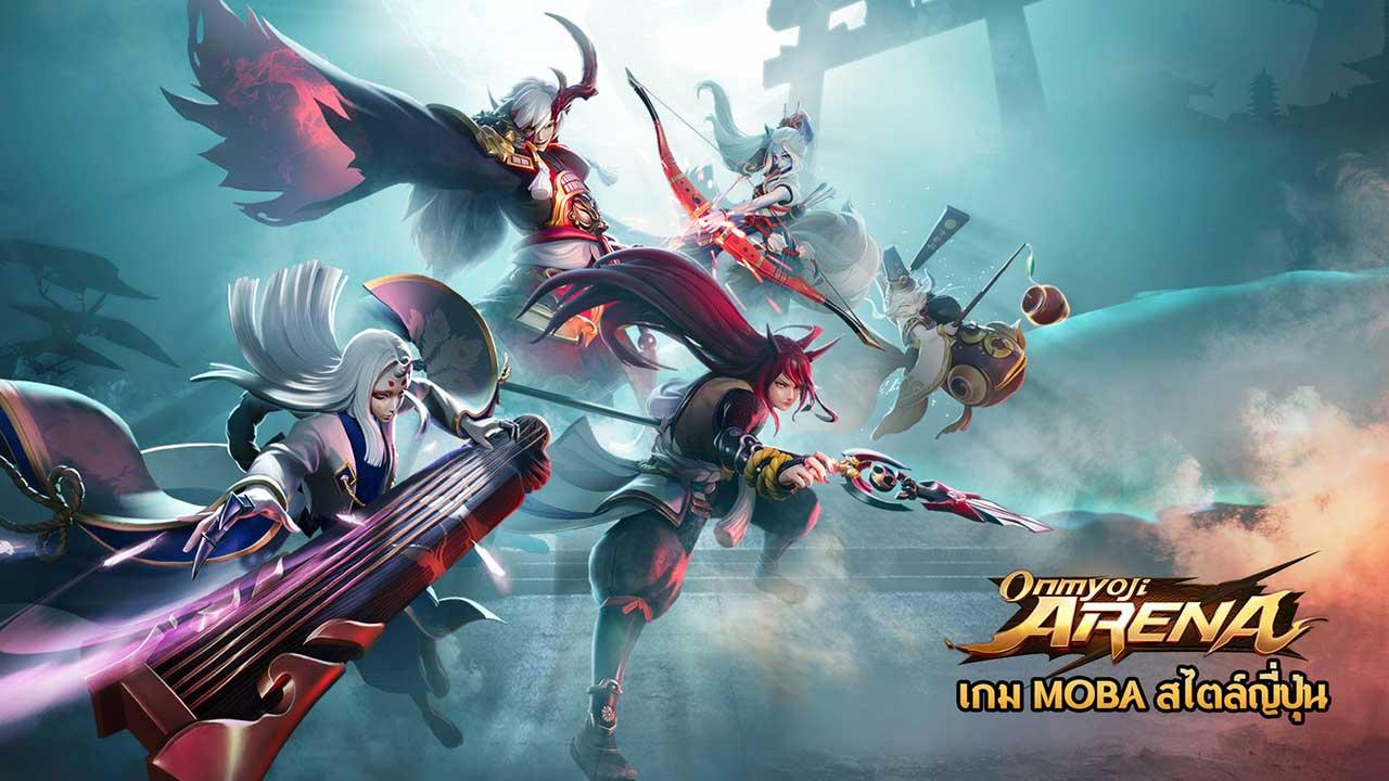 Game Onmyoji Arena Cover