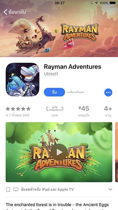 Game Rayman Adventures Footer