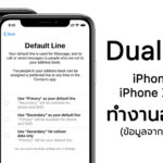 How Dual Sim Support Iphone Xs And Iphone Xs Max