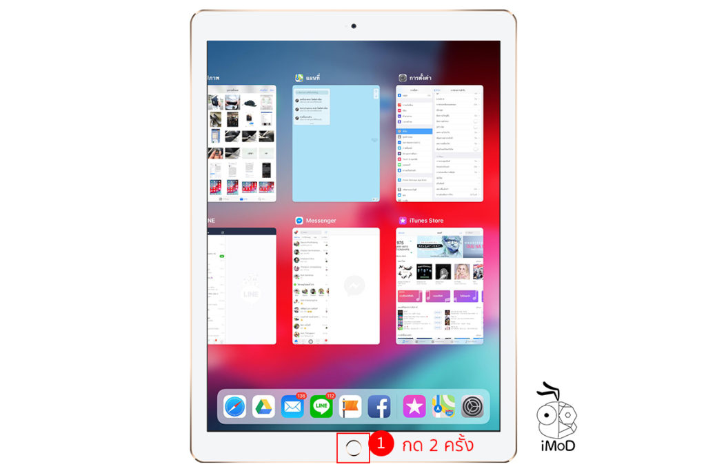 How To Open Control Center And Multitask Ipad Ios 12 3
