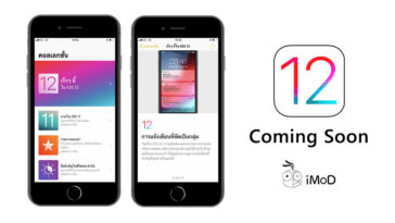 Ios 12 Tips Notify Ios 11 User Before Release