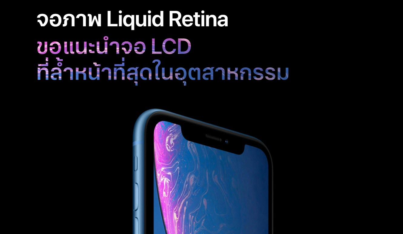 Iphone Xr Display 1