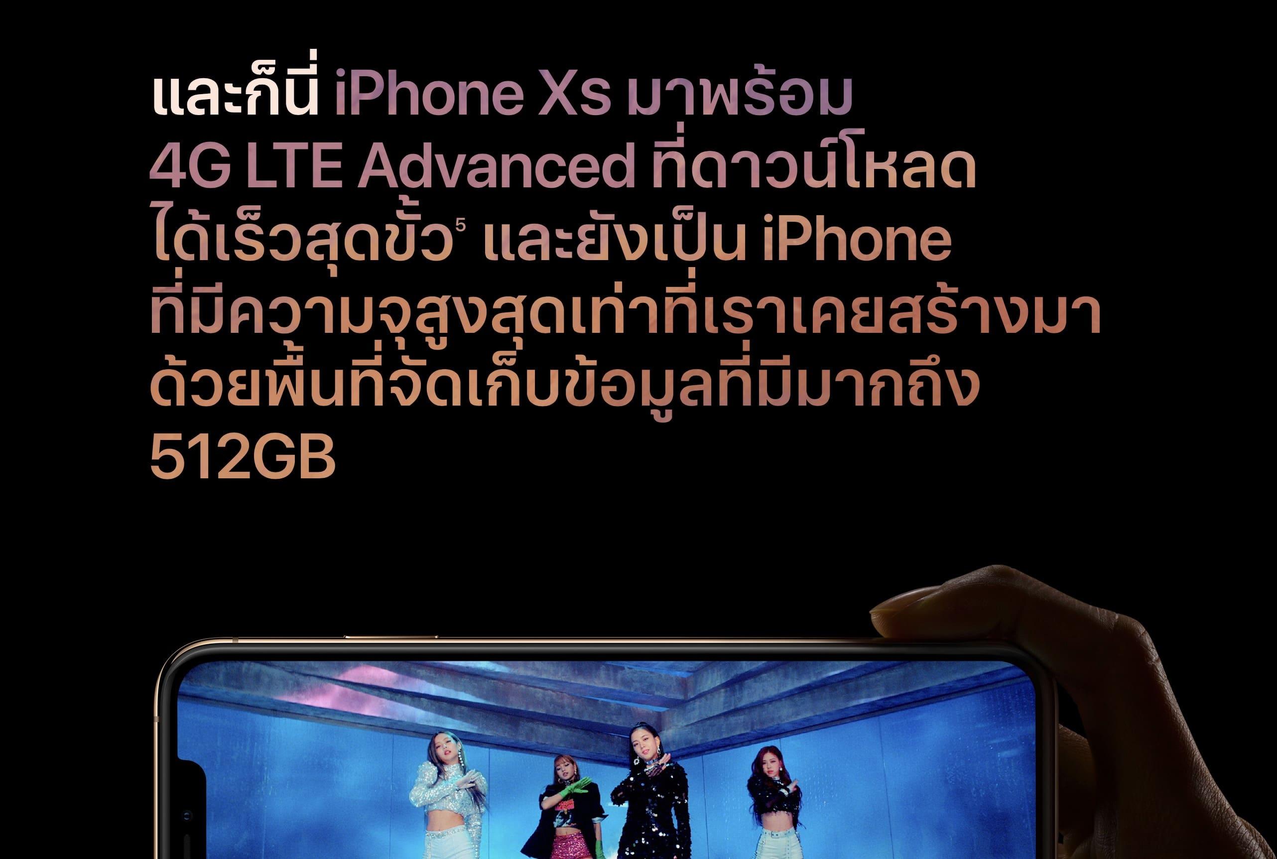 Iphone Xs Gigabit Lte