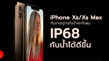 Iphone Xs Iphone X S Max Ip68