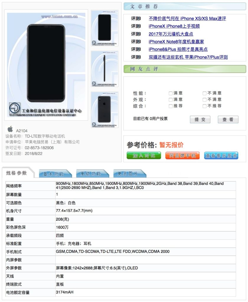 Iphone Xs Iphone Xs Max Iphone Xr Ram Battery Model Data China 1