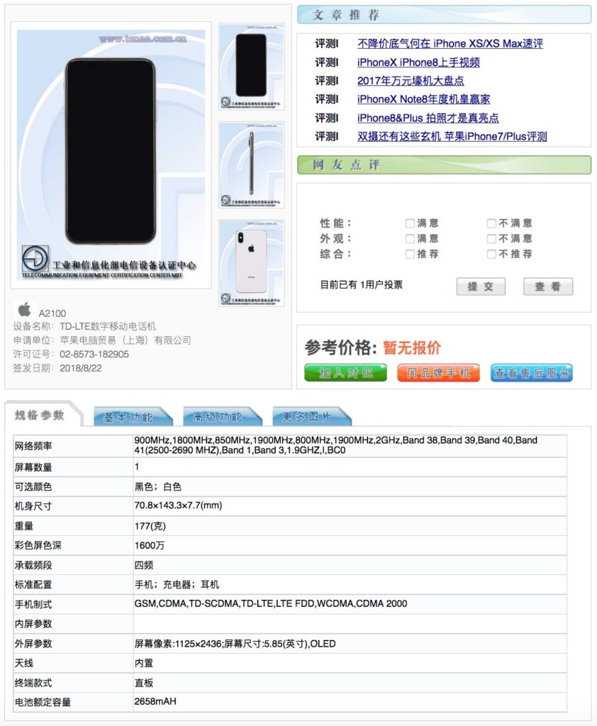 Iphone Xs Iphone Xs Max Iphone Xr Ram Battery Model Data China 2