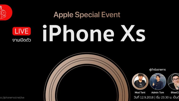 Iphone Xs Liveblog Cover