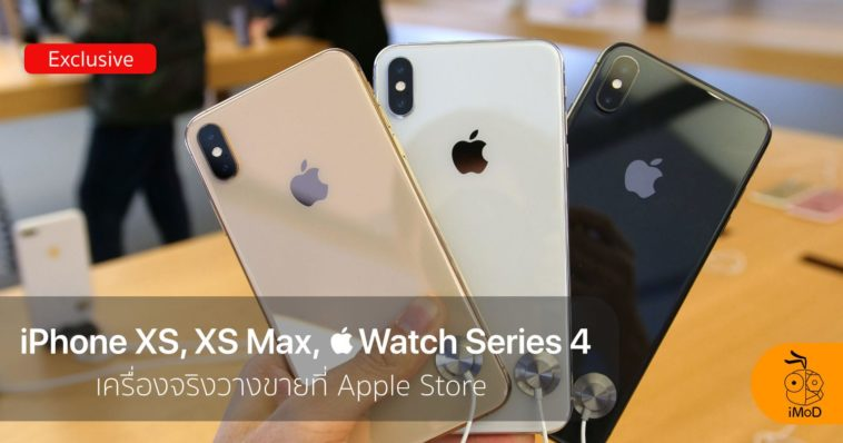 Iphone Xs Real Devices Cover