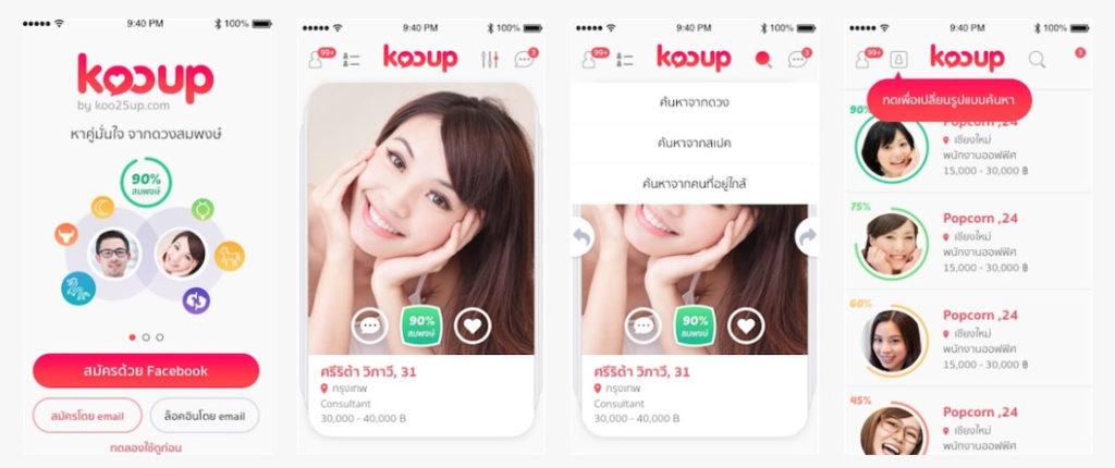 Kooup App On Appstore Thailand Developer 2