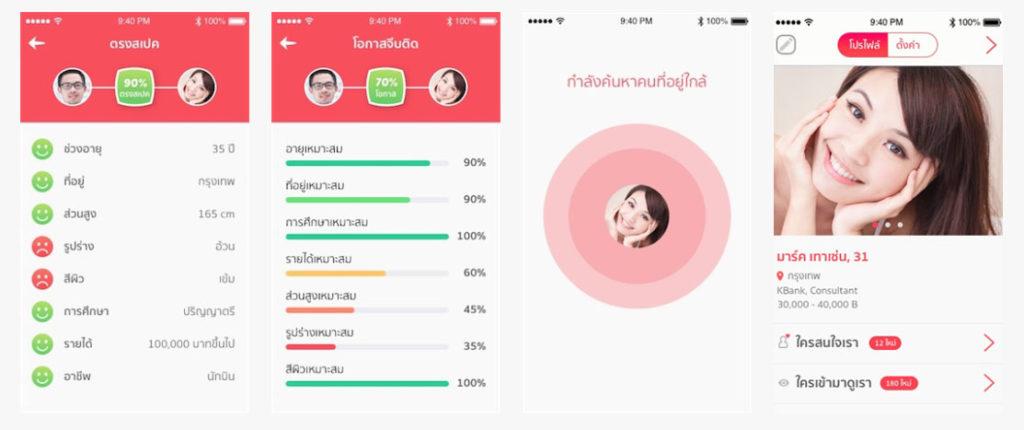 Kooup App On Appstore Thailand Developer 3