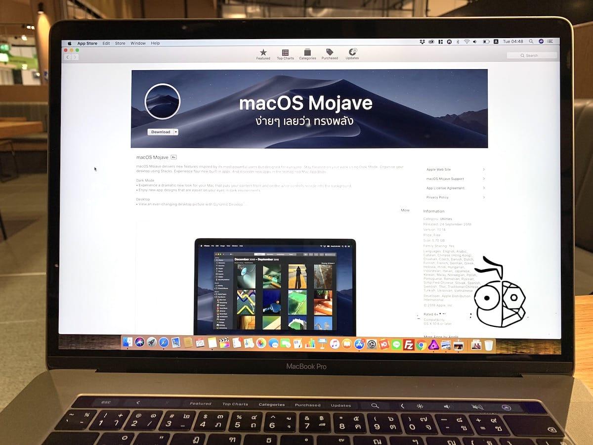 Macos Mojave Released