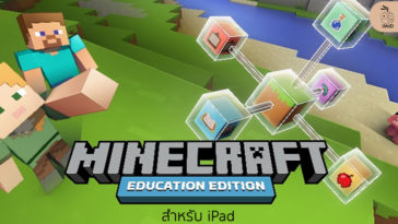 Minecraft Education Edition For Ipad Available