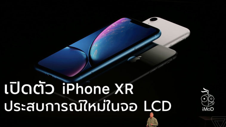 New Iphone Xr 2018 Cover Template