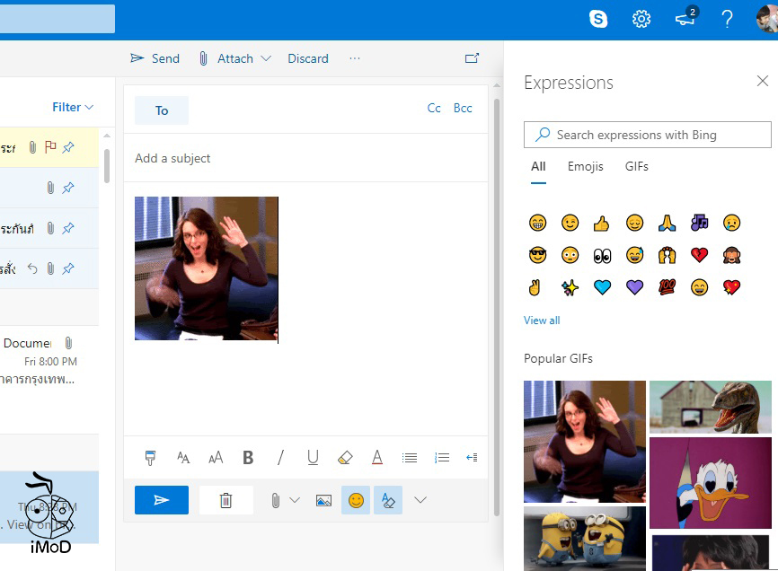 Outlook Redesign 2018 4