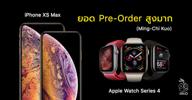 Pre Order Apple Watch Series 4 High Than Expect Iphone Xs Low Than Expect
