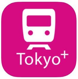 Rail Way App For Iphone Ipad 1