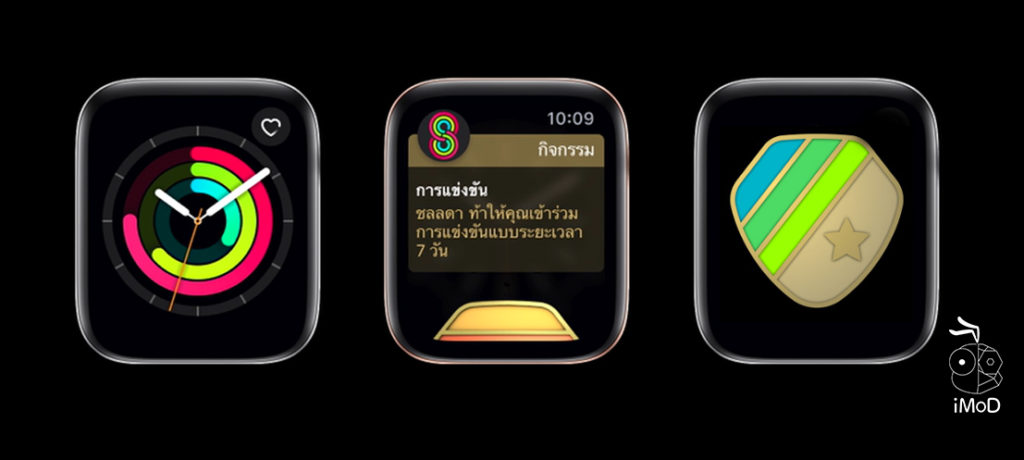 Update Watch Os 5 What S New 1