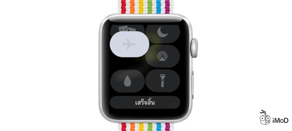 Update Watch Os 5 What S New 11