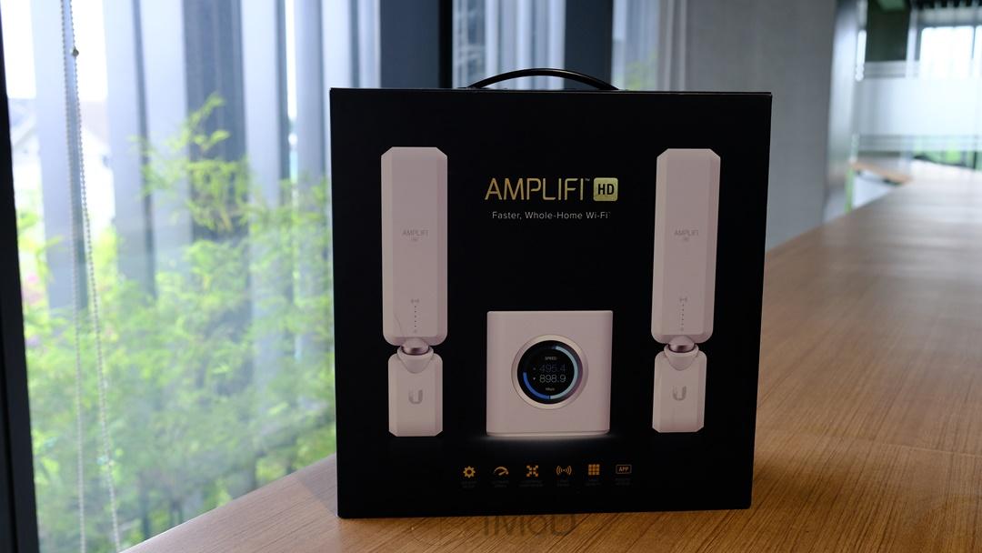 Amplifi (1)