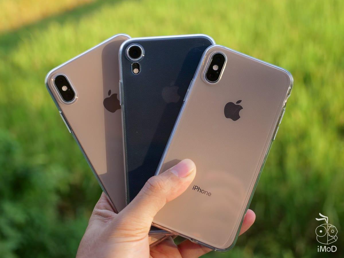 Gizmo Soft Fusion Iphonexs Iphonexr Case 1199546