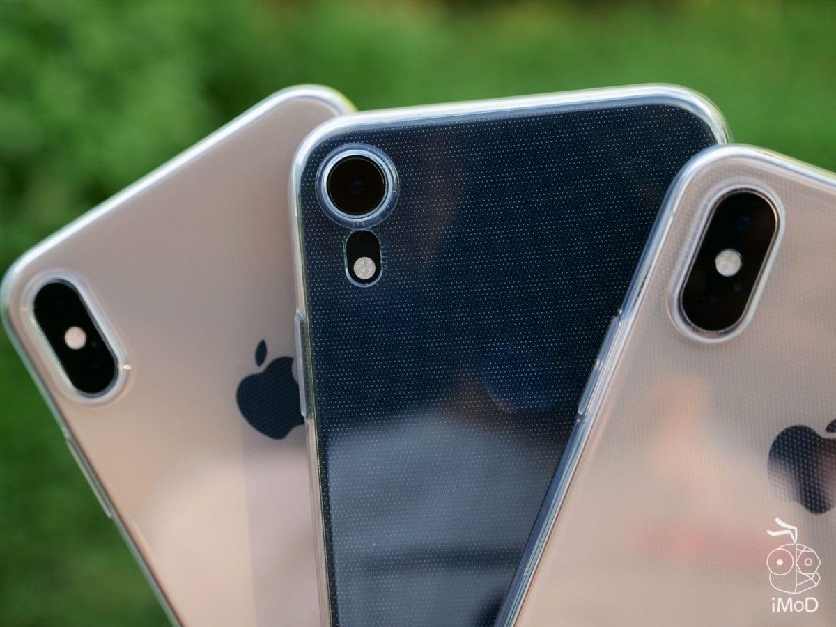 Gizmo Soft Fusion Iphonexs Iphonexr Case 1199556