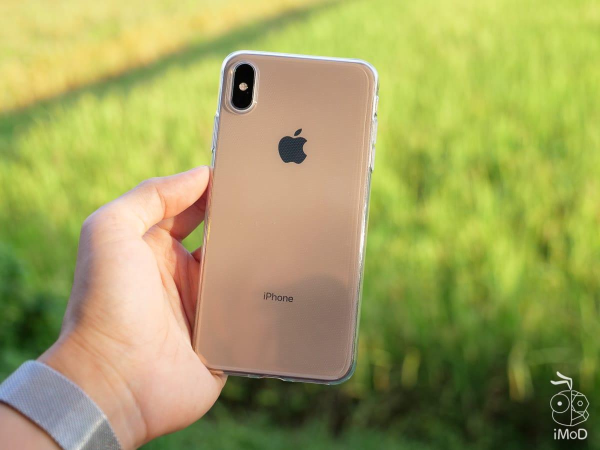 Gizmo Soft Fusion Iphonexs Iphonexr Case 1199570