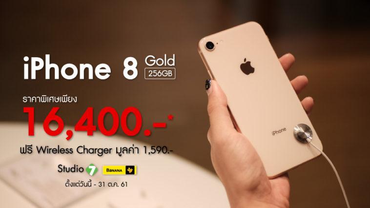 Kol Iphone8 1024x535