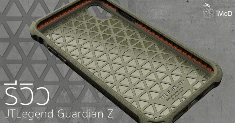 Review Jtlegend Guardian Z Cover