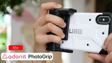 Adonit Photogrip Review Cover