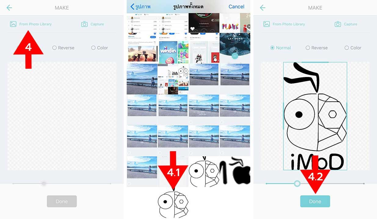 App My Watermarks Howto4