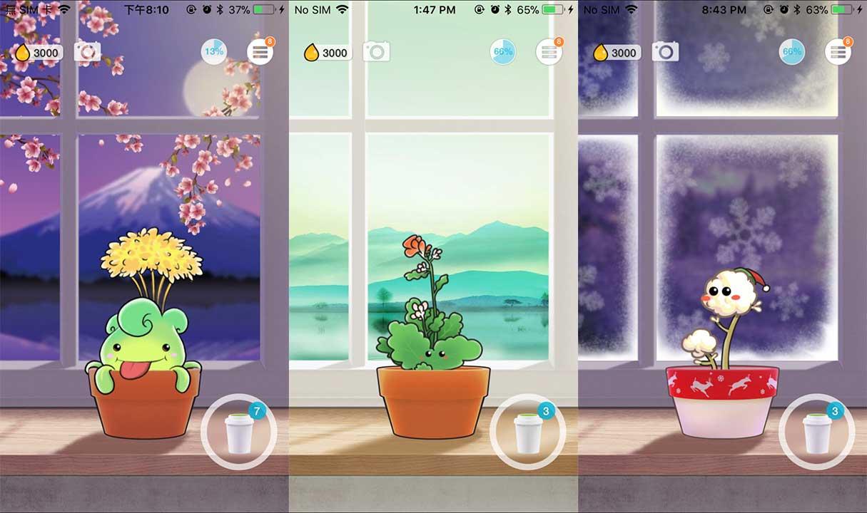 App Plant Nanny Content3