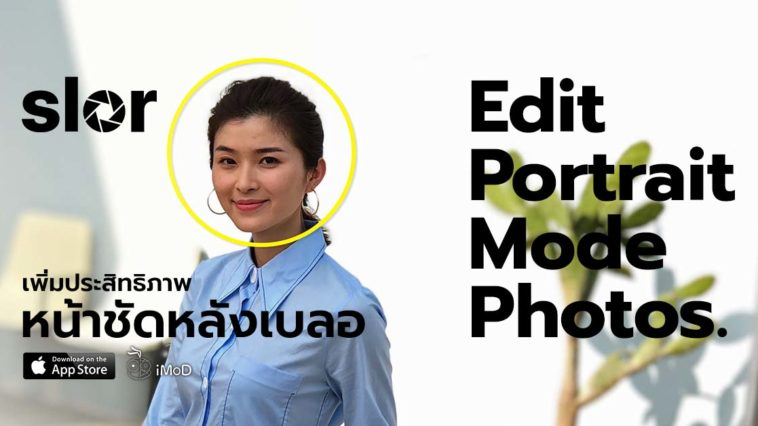 App Slor Cover