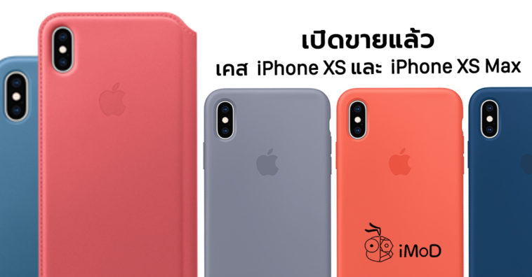 Apple Sale Iphone Xs And Iphone Xs Max Case