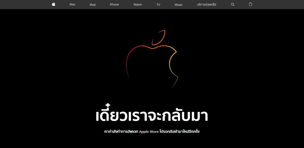 Apple Store Online Thailand Offline Preorder Iphone Xs Xr 1