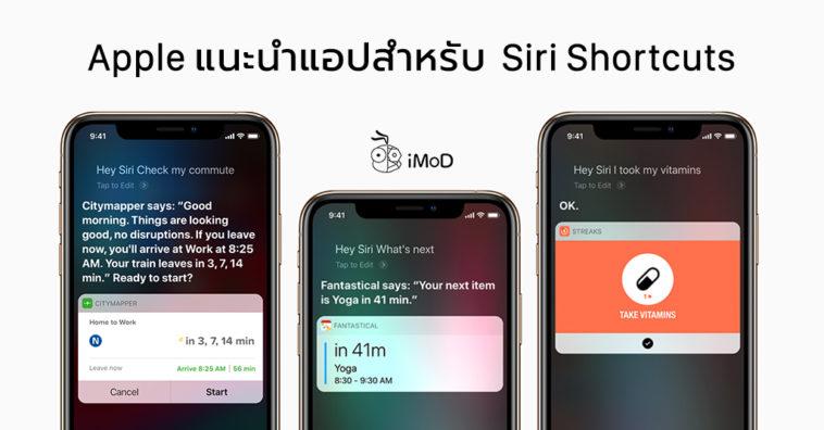 Apple Suggest App For Siri Shortcuts
