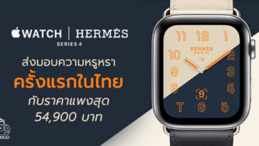 Apple Watch Hermes Thailand First Time