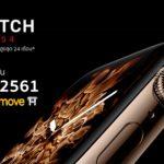 Apple Watch Series 4 Truemove H Covers