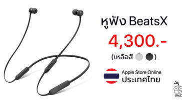 Beatsx Discount Apple Store Online Th