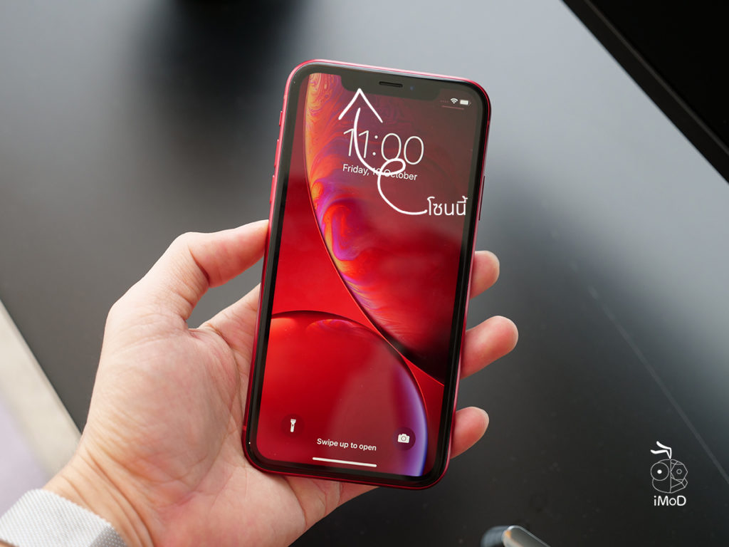 Check New Iphone Xs Xs Max Xr 14