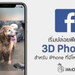 Facebook 3d Photos Available