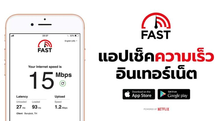 Fast Speed Test Cover