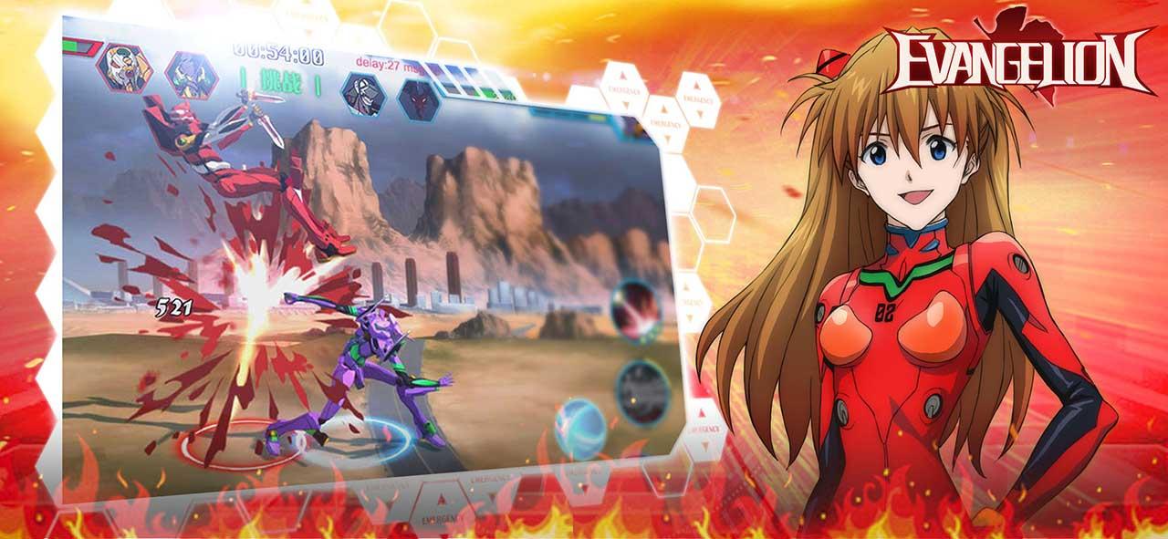 Game Eva Dawn Content2