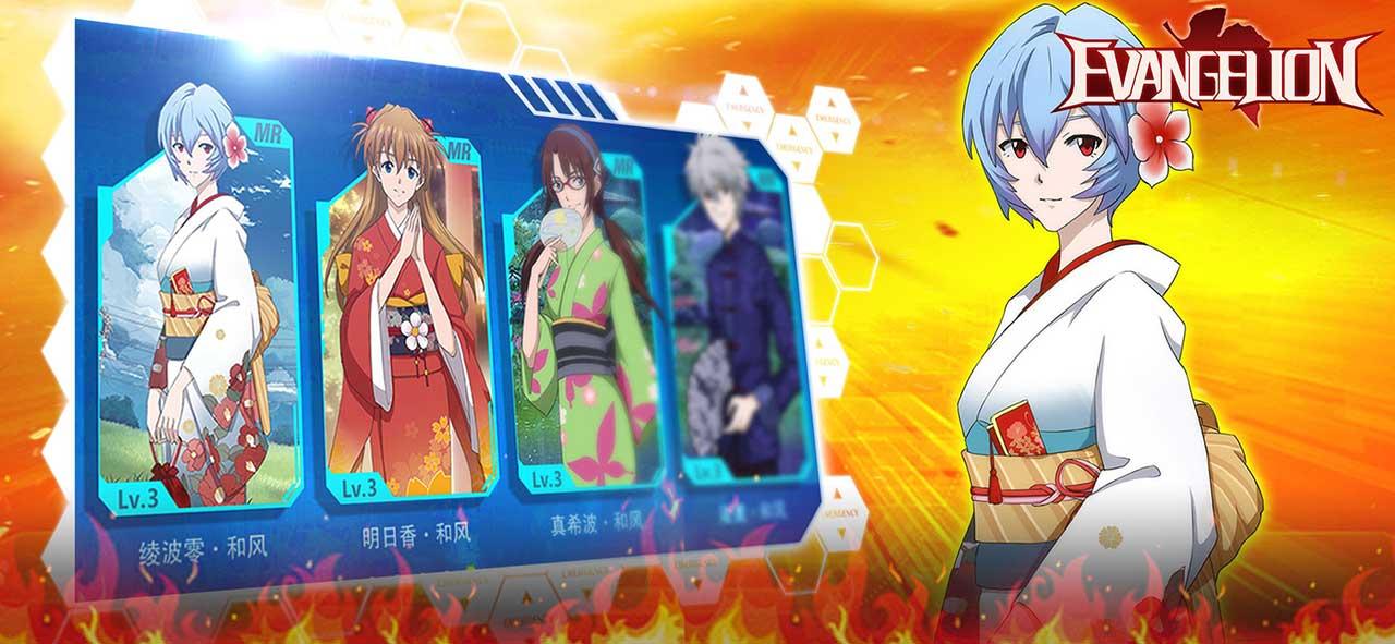 Game Eva Dawn Content3