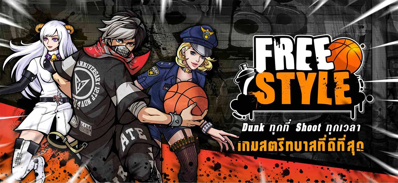 Game Freestyle Mobile Content1