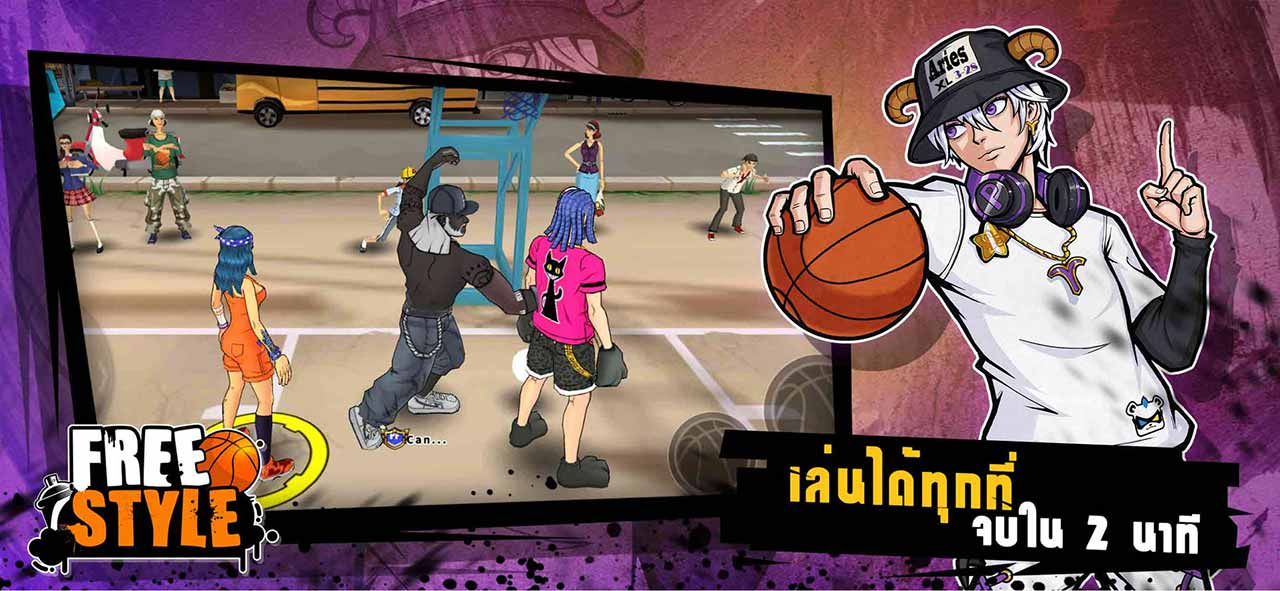 Game Freestyle Mobile Content3